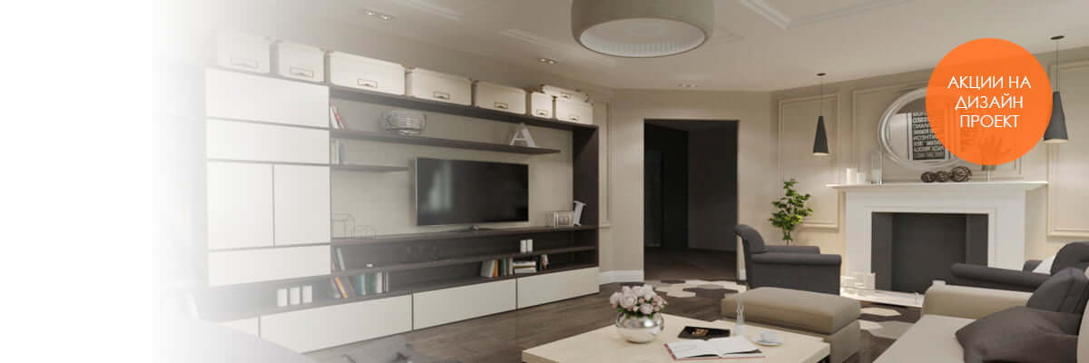 Ремонт и дизайн квартир в нижнем новгороде